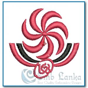 Georgia Rugby Logo Embroidery Design Logos